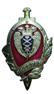 IMG_1840
